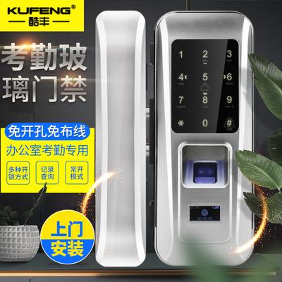 考勤玻璃门指纹锁办公锁智能密码锁刷卡免开孔电子门禁单双门开锁