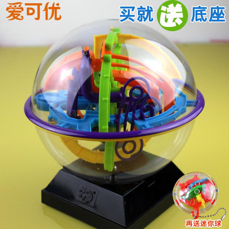 魔幻迷宫3d立体智力球