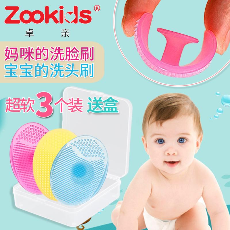 儿童硅胶洗头刷婴儿去胎垢宝宝沐浴棉海绵搓澡搓泥洗澡按摩洗头梳