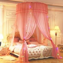 吊顶纹账吸顶圆顶蚊帐公主风双人家用蚊帐1.5m1.8m2米床免安装