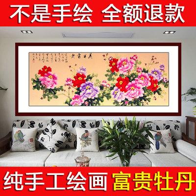 客厅牡丹画真迹品牌巨惠