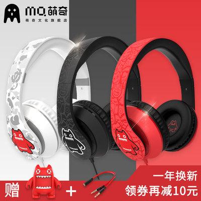 mr.leaf 魔鬼猫-音魔耳机头戴式 电脑游戏手机耳麦带话筒 重低音