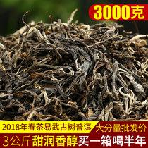 罐装礼盒熟茶500g正宗新会小青柑普洱茶云南特级天马陈皮橘普茶叶