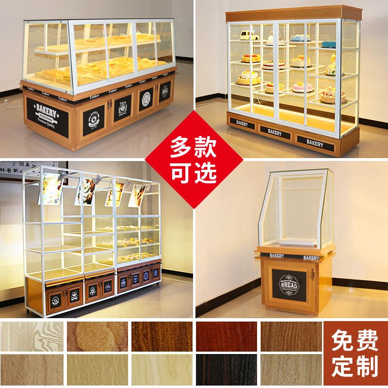欣雪面包柜展示柜玻璃商用蛋糕店模型陈列柜糕点展示架铁艺中岛柜