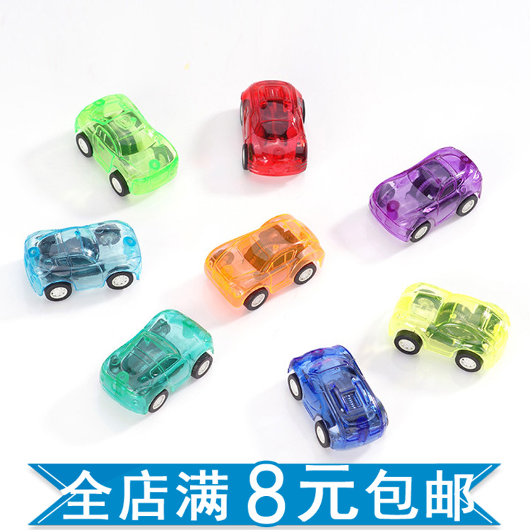 Transparent pull back car inertia toy car children's small gift merchandise one yuan following ideas