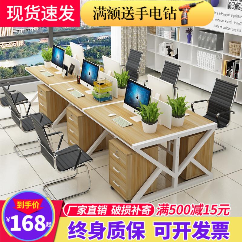 办公桌椅家具