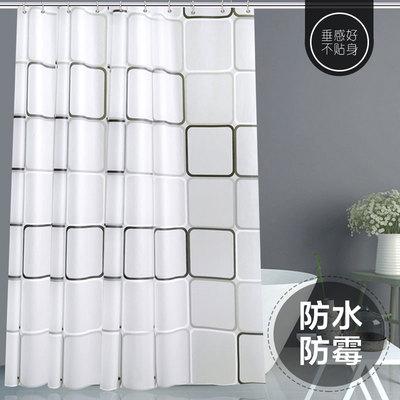 浴窗帘防水