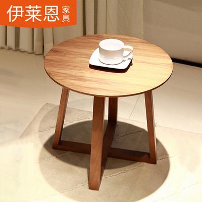 伊莱恩北欧简约客厅沙发几边几圆型小茶几移动电话边桌角几E1515J优惠券