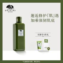 官方授权Opera娥佩兰薏仁水爽肤水500ml嫩白保湿化妆水可做水面膜