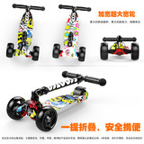 Children's scooter 1-2-3-6-5-10-12 years old children wide wheel single foot slippery men and women baby yo car