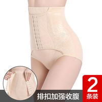 No trace abdomen underwear postpartum corset body corset shaping corset slimming hip fat burning body shaping pants to reduce belly