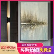 简约壁画现代玄关装 纯手绘油画逸林抽象金箔挂画北欧风格 饰画大幅