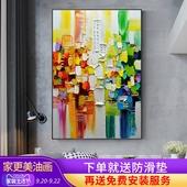 手绘油画现代抽象装饰画玄关挂画美式别墅样板房手工定制订制壁画