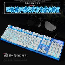 有线背光机械手感电脑家用游戏吃鸡台式笔记本外接usb发光键盘