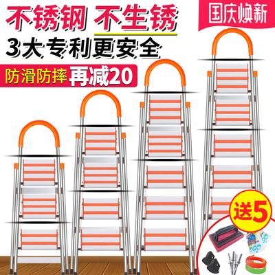 创步不锈钢家用折叠梯子铝合金加厚人字梯室内便携多功能工程楼梯