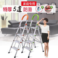 Chuangbu household ladder aluminum alloy thick folding ladder herringbone ladder escalator four five steps indoor pavilion stairs engineering ladder