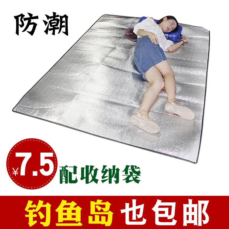 防潮野餐垫