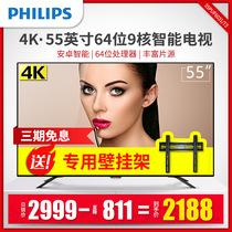 英寸液晶平板高清彩电电视机特价显示器3232EU3000海尔Haier