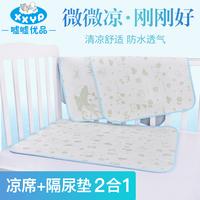 透气竹纤维防水垫