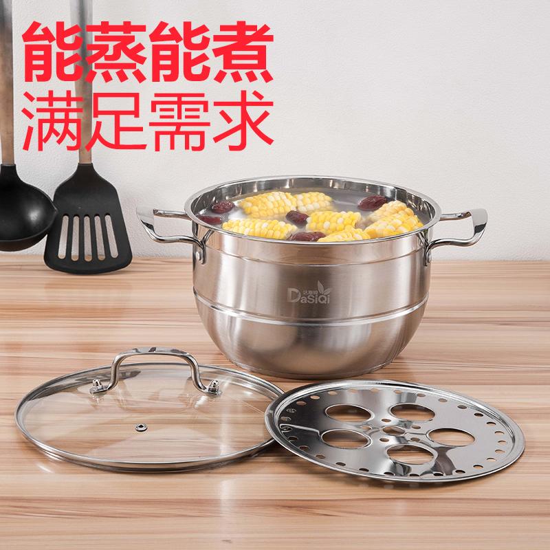 煮湯鍋雙層底