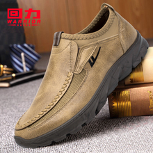Pull back shoes men's casual shoes leather shoes winter work shoes men's low to help soft bottom middle-aged sports dad shoes