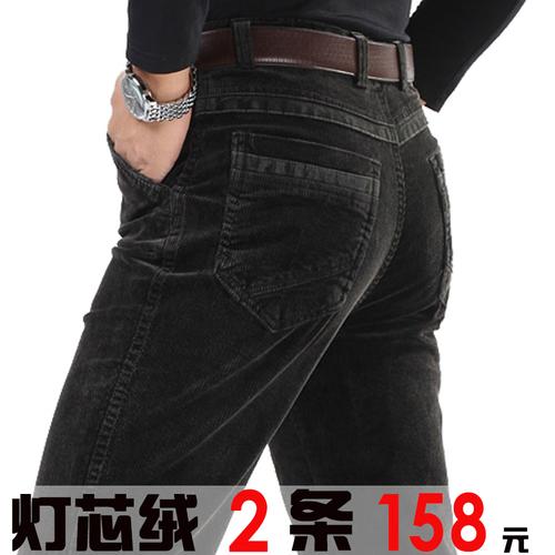 IGKJ 秋冬男士条绒裤高腰弹力纯棉灯芯绒男裤商务直筒裤男长裤子