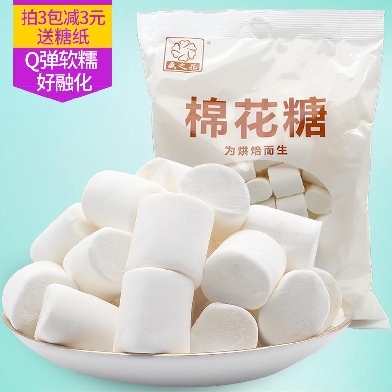 棉花糖专用糖