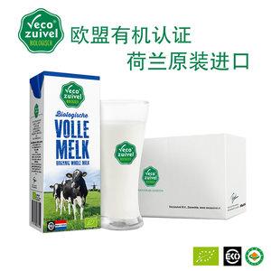 乐荷有机全脂纯牛奶 荷兰进口牛奶 高钙儿童进口早餐奶200ml*24盒