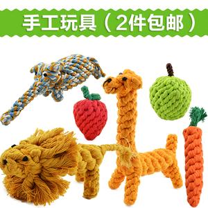 狗狗玩具磨牙玩具泰迪狗结绳玩具小狗幼犬宠物飞盘狗咬棉绳球
