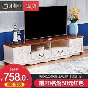 地中海风格家具电视柜茶几组合美式田园小户型实木电视机柜客厅柜