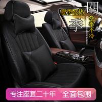 丰田RAV4荣放威驰卡罗拉布艺凯美瑞雷凌专用坐垫四季全包汽车座套