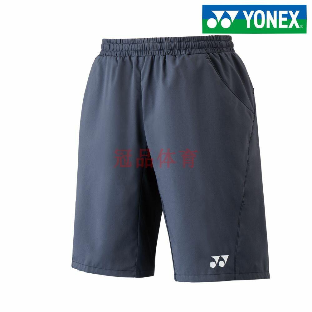 日本国家队JP版YONEX 15069VERY COOL速干面料羽毛球百搭运动短裤