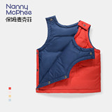 Nanny McPhee Children's Down Horse Armor Baby Down Jacket Baby Gut Body Armor Down Vest