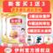 伊利金领冠妈妈配方奶粉900g*2含DHA正品怀孕期孕产妇孕妇奶粉