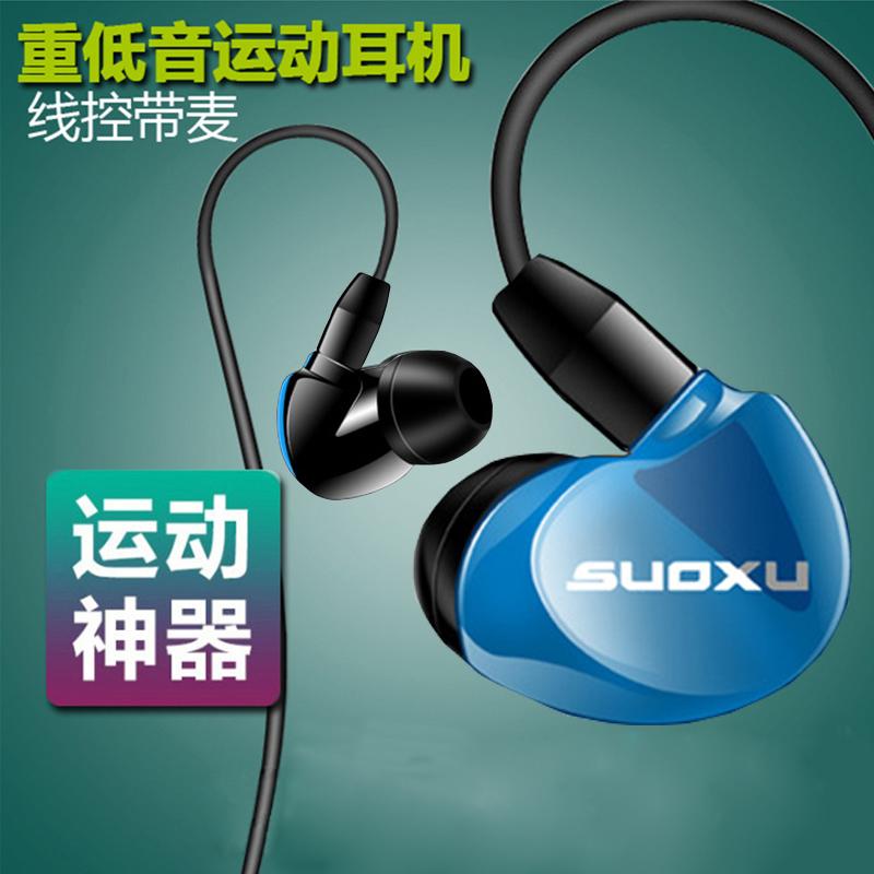有線入耳式耳機線控帶麥運動音樂超重低音手機通話蘋果安卓圓頭用