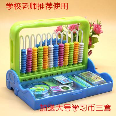 多功能 学具盒 小学一年级 小学教具 5/9/12行计数器数学 幼儿园