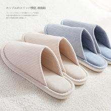 男士 室内秋冬季情侣木地板居家用女士防滑软底棉拖鞋 日式家居拖鞋