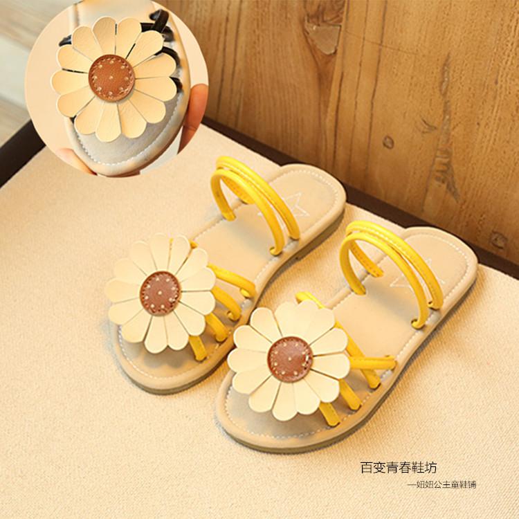 Одинаковая обувь для мамы и дочки Артикул 587548922759