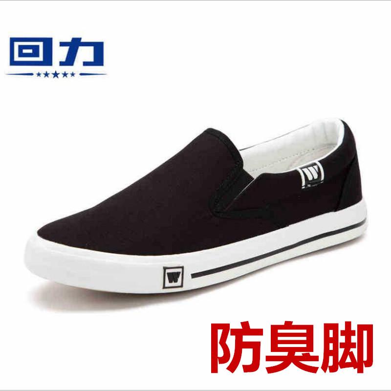 Женские туфли / Мокасины Артикул 537101568782