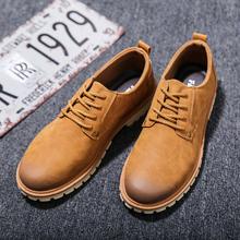 男鞋夏季休闲马丁靴低帮工装鞋潮流时尚英伦防水耐磨韩版大头皮鞋