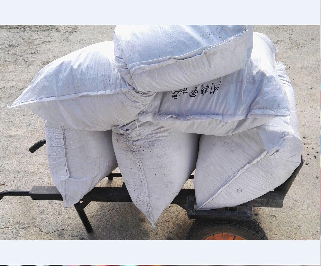 实验室专用S95级矿粉配制高性能混凝土的粒化高炉矿渣粉