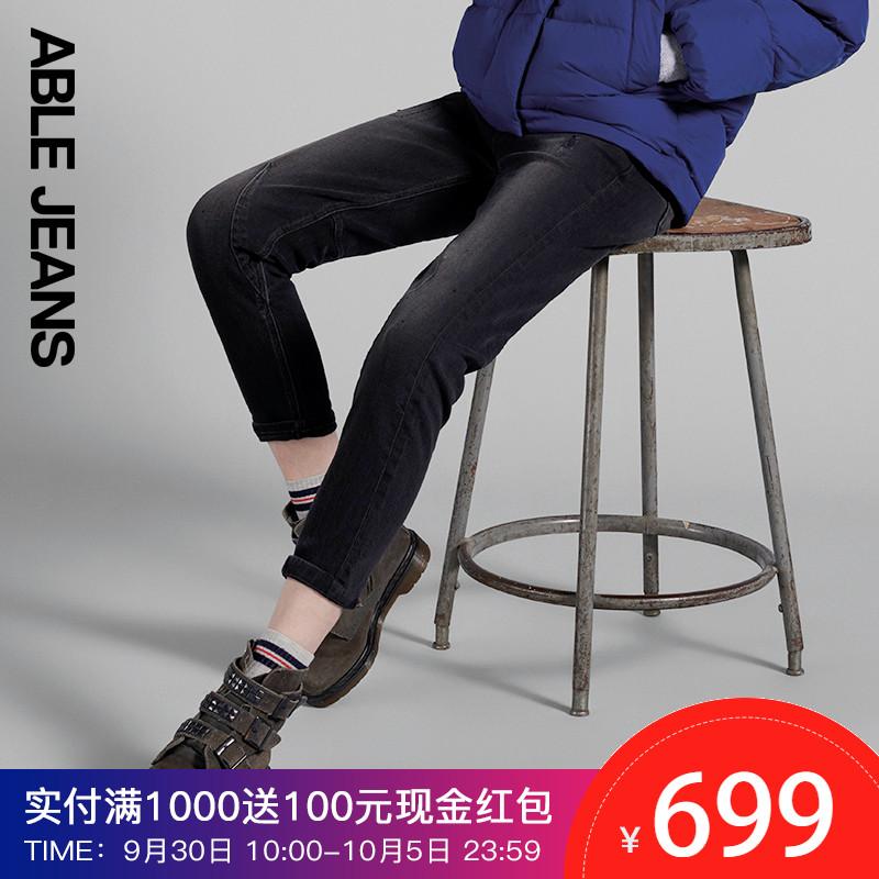 冬季牛仔布打底裤