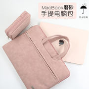 Lenovo millet Dell ASUS Apple macbook pro computer bag 13.3 inch air13 notebook liner bag Mac12 female 15 portable male 14 HP thinkpad cover 15.6