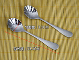Stainless steel dessert cake spoon coffee spoon west tableware spoon jelly cream spoon ice cream scoop creative shell shape