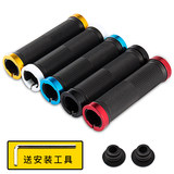 Mountain bike handlebar gloves sponge pair bicycle dead fly aluminum alloy lock bicycle equipment accessories handle