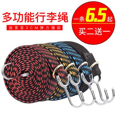 电瓶车后备箱绳子绑带摩托车捆绑绳弹力绳自行车松紧带钩行李绳子