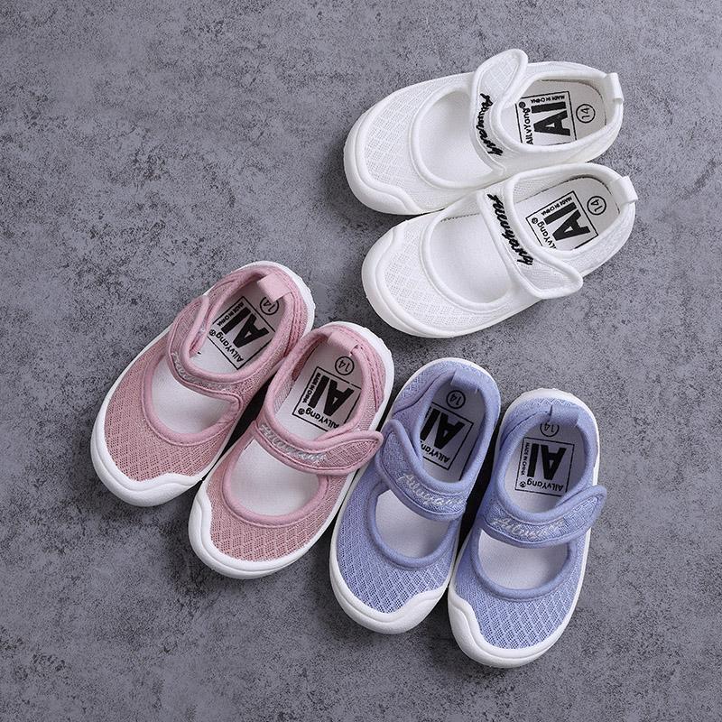 儿童白凉鞋