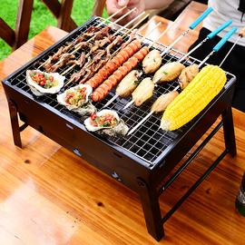 烧烤架家用木炭烧烤炉户外架子小型碳烤串不锈钢野外神器烤肉炉子图片