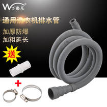 型y一分二转接头下水管接口防臭连接器分流管卫生间洗衣机排水管