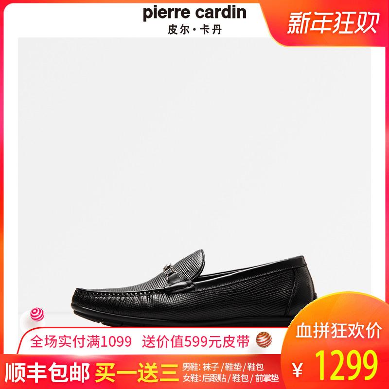皮尔卡丹真皮商务休闲男鞋英伦时尚圆头套脚豆豆鞋舒适户外皮鞋男